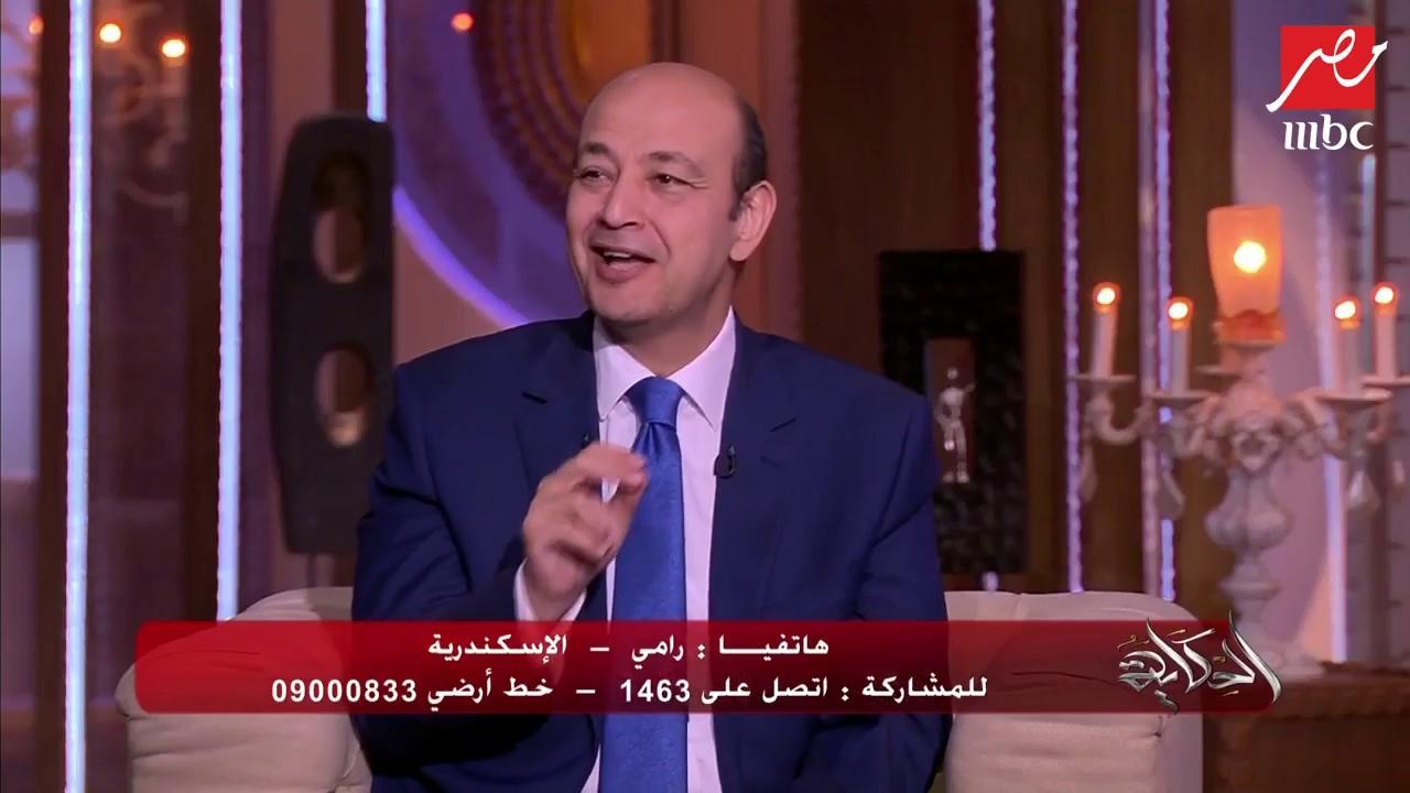 #الحكاية |  متصل يفاجئ عمرو أديب .. مراتي تشتغل بدل ما تتفرغلي وتنكد عليا