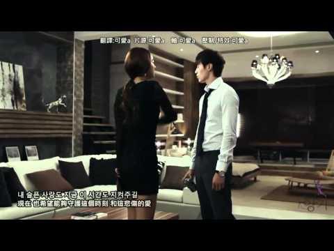 女人的香氣OST --- 遺願清單MV [韓中字幕]
