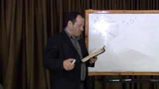 Еврейские корни веры. Урок 5