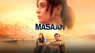 """Masaan"" Movie [ मसान ] | Official Trailer Launch | Richa Chadda | Sanjay Mishra | Full Events 2015"