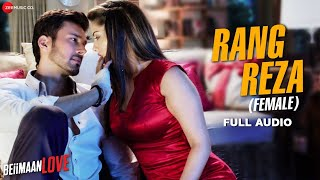 Rang Reza (Female) Audio Song Beiimaan Love Sunny Leone Rajniesh Duggall