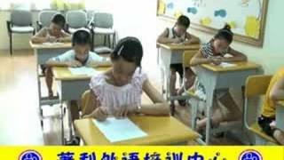 Chuzhou China  City pictures : Geolee Foreign Language Learning Center 2 ChuZhou City China