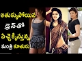 Sapna vyas patel latest VIRAL hot butty and thigh show daughter of ex health minister of Gujrat