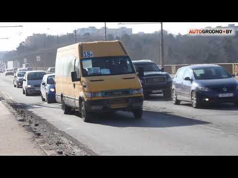 Вся боль в одном видео: Румлевский мост, Гродно, Беларусь (видео)