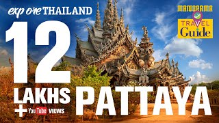 Video Pattaya - പട്ടായ - Travel Guide MP3, 3GP, MP4, WEBM, AVI, FLV Juli 2018
