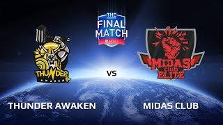 Первый раунд нижней сетки Thunder Awaken vs Midas Club The Final Match LAN-Final. Комментирует: Feaver и Inverno.Подписывайся на наш канал: http://bit.ly/dotasltv_subscribeПрисоединяйся к нашему паблику: http://vk.com/dotasltvОбщайся с нами в твиттере: http://twitter.com/dotasltvИщи самые крутые фотографии с турниров : http://instagram.com/dotasltvСтавь лайк нашей странице в ФБ: http://facebook.com/dotasltv