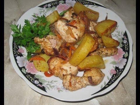 Картошка с куриной грудкой рецепт с фото