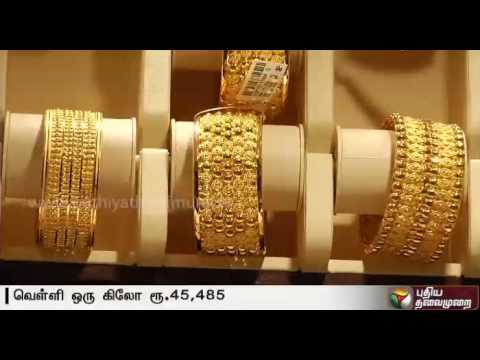 Increase-in-price-of-gold-and-silver-today