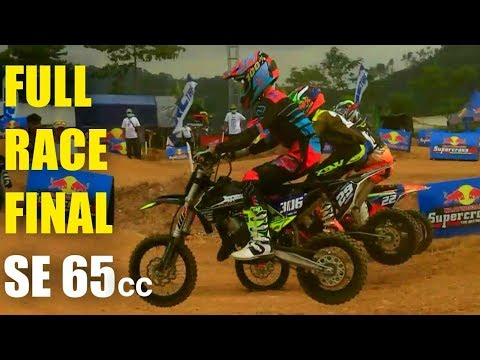 FINAL RACE SE 65cc - SUPERCROSS SERI 2 CIANJUR 2018
