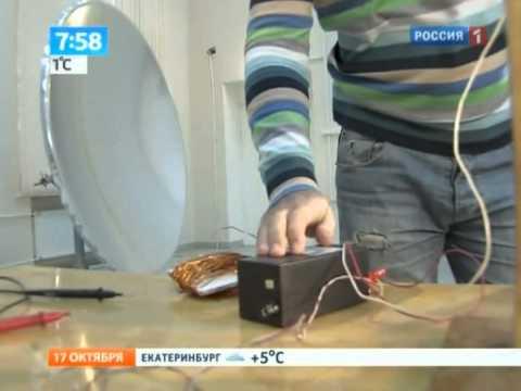 Электричество из воздуха своими руками ютуб