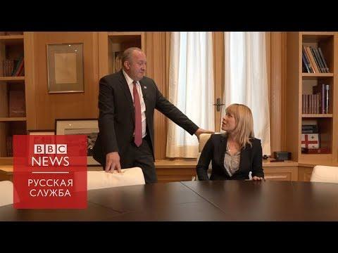кто президент грузии георгий маргвелашвили