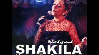 Shakila - Ghame yar (Concert) |شکیلا - غم یار