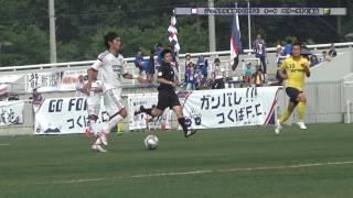 関東サッカーリーグ - 動画・画...