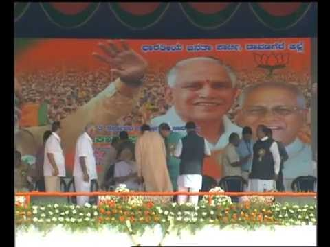 PM Modi at Vikas Parva Rally in Davangere, Karnataka