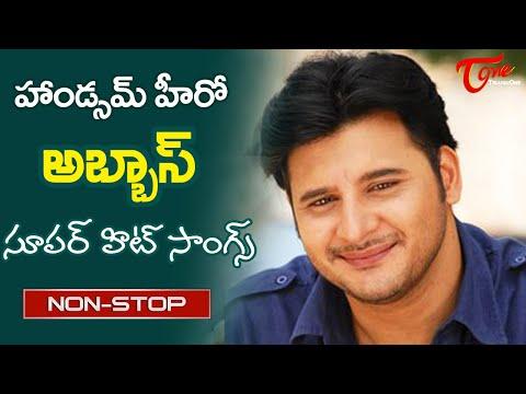 Handsome Hero Abbs Birthday Specil | Telugu Super hit video Songs Jukebox | Old Telugu Songs