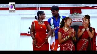 Bhang Pisatani Rajau – Kan Kan me Bhola