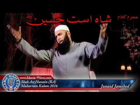 Video Shah Ast Hussain RA Muharram Kalam By Junaid Jamshed Oct 2016 download in MP3, 3GP, MP4, WEBM, AVI, FLV January 2017