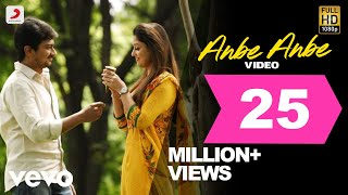 Video Anbe Anbe Video | Udhayanidhi Stalin, Nayanthara | Harris Jayaraj MP3, 3GP, MP4, WEBM, AVI, FLV November 2018