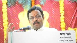 Education Minister Vinod Tawde at the inauguration of Vocational College