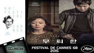 Nonton The Shameless   Cannes 2015 Film Subtitle Indonesia Streaming Movie Download