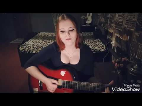 Ирина Дубцова-о нем (cover)