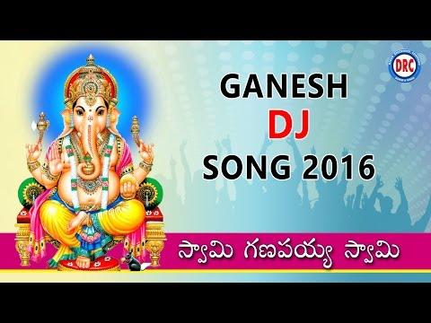 Ganapathi Vandanam- Telugu Devotional songs - Telugu bhakti .