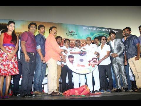 Viraivil Isai Audio Launch | Mahendran | Arun Vijay | Bharath - BW