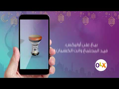 Live Ramadan with  OLX