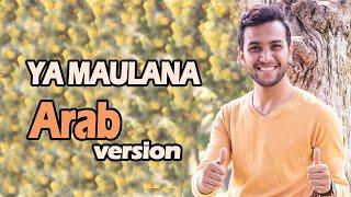 Video YA MAULANA ( Cover ) - Mostafa Abo Rawash l مولانا - مصطفى ابورواش MP3, 3GP, MP4, WEBM, AVI, FLV Agustus 2018