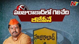 BJP MLA Raja Singh Sensational Comments On CM KCR