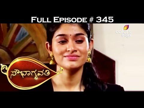 Sowbhagyawathi--23rd-March-2016--ಸೌಭಾಗ್ಯವತಿ--Full-Episode