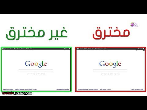 العرب اليوم - شاهد: 10 طرق لمعرفة ما اذا تم اختراق الحاسوب أم لا