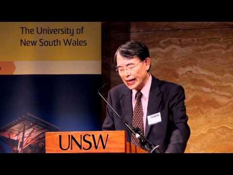2012 Wallace Wurth Vortrag von Richter Sang-Hyun Song