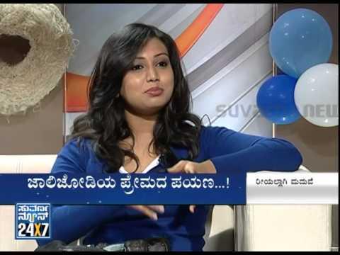 Kannada actress spoorthi marriage special | REAL NALI LOVE Part3