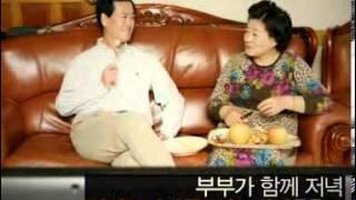2011년 4월 27일 재보궐선거 더 가치있는 30분을 보내세요 영상 캡쳐화면