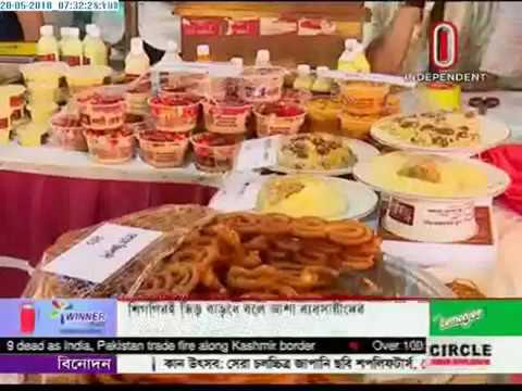 Iftar in Bailey Road, over 100 items on offer (20-05-2018)