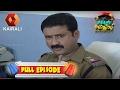 Kudumba Police  20th February  2017  Episode 60