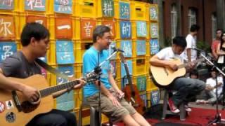 Download Lagu 陳昇、黃玠&吳志寧-純情青春夢 3/6 (110507當代藝術館廣場) Mp3