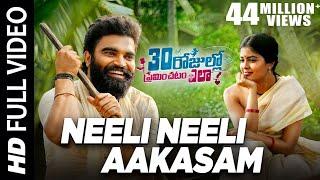 Video NeeliNeeli Aakasam Cover Song   #PradeepMachiraju   30 Rojullo Preminchadam Ela   #SidSriram #2020 download in MP3, 3GP, MP4, WEBM, AVI, FLV January 2017