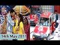 Jeeto Pakistan - 14th May 2017 - ARY Digital Show