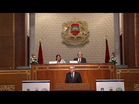 الأدوار الحاسمة للبرلمانات الوطنية في سن وتجويد القوانين ذات الصلة بالعدالة الانتقالية