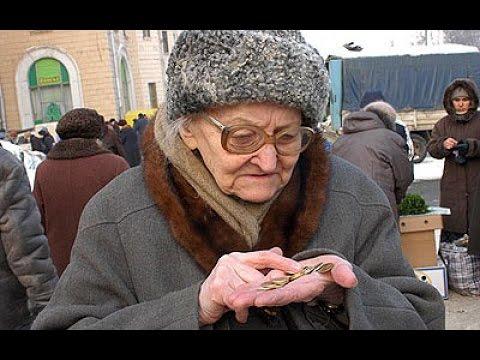 Причины страха нищеты - DomaVideo.Ru