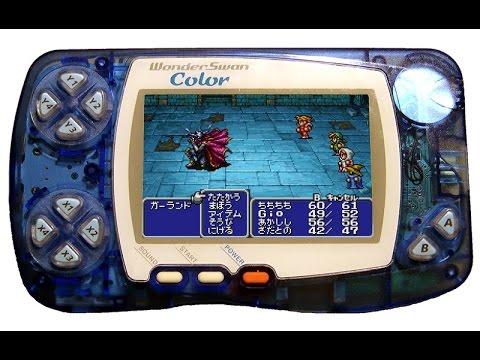 [Ludothèque / Collection : Wonderswan] Découvrez une excellente console portable !