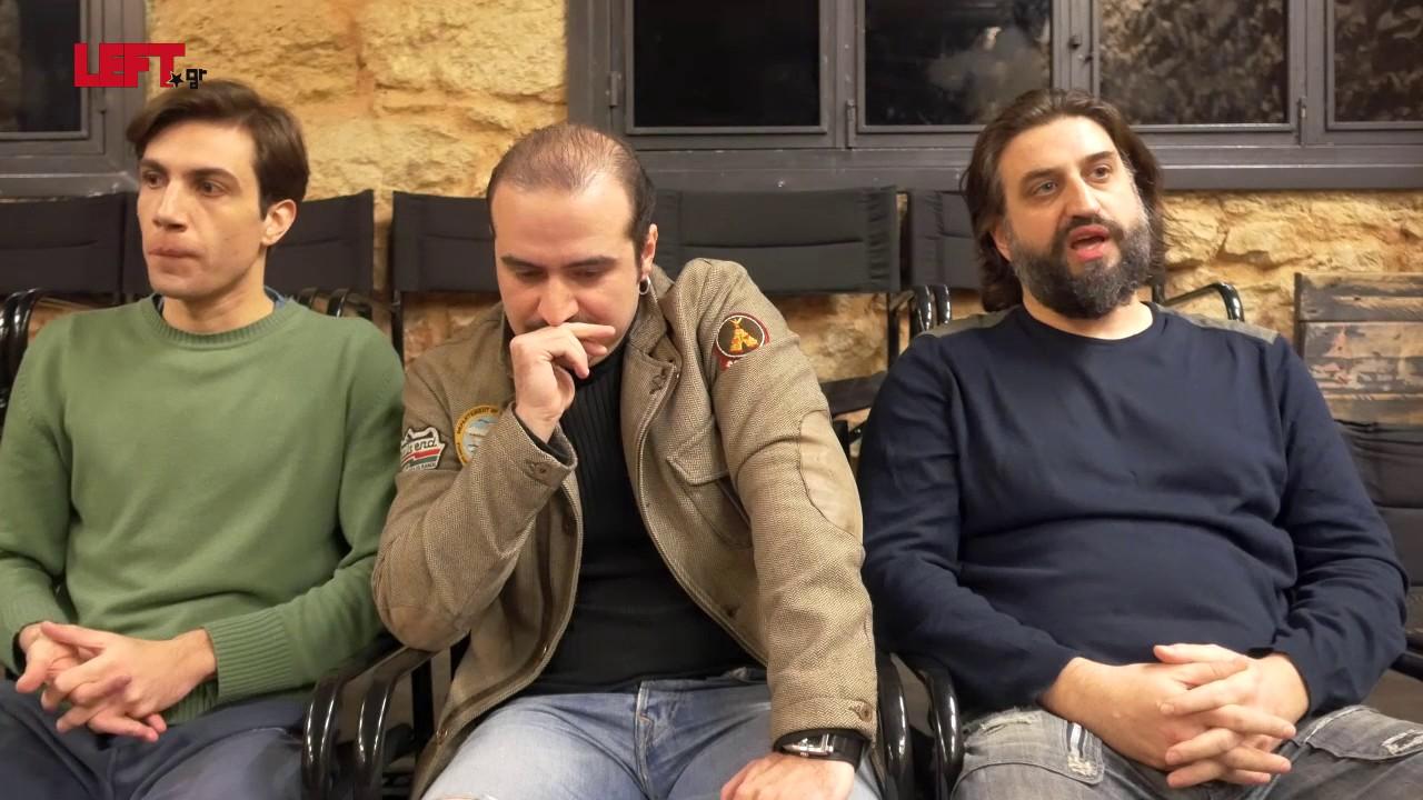 Τρεις αδελφές -Γιώργος Χουλιάρας, Ευθύμης Μπαλαγιάννης, Κωνσταντίνος Δημητρακάκης
