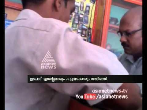 Lottery mafia back in Alappuzha : സമാന്തര ലോട്ടറി മാഫിയ ആലപ്പുഴയില് വീണ്ടും