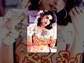 Krishna Leela | Full Length Movie | Kalyana Chakravarthy, Ramyakrishna