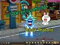 ลงซับโล่ไทย โครตเท่ !!! [ Zone4 Thailand ] #EP.3