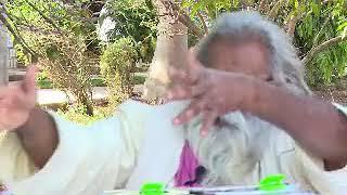 आदि धर्मशास्त्र गीता