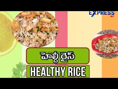 Healthy Rice Recipe (World Health Day Special) | Yummy Healthy Kitchen | Express TV