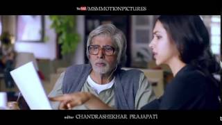 Dialogue Promo - PIKU [2015]